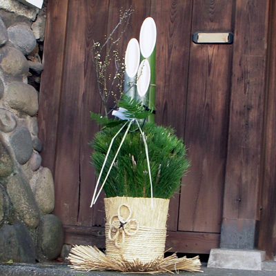 大田区大森花屋大花園、門松お正月飾りのご注文承ります。