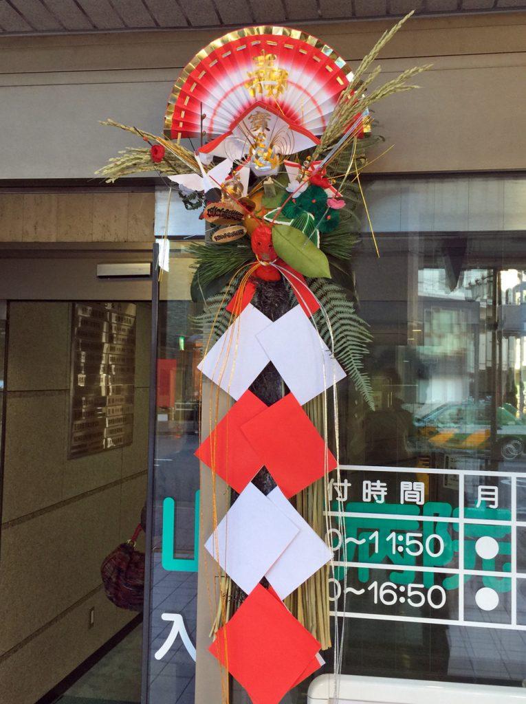 東京都大田区山王 大森の花屋 大花園(だいかえん)季節の旬な花をあなただけの贈り物に!上質でモダンな花贈りを大森スタイルでお届けします。玉飾り