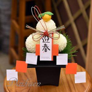 東京都大田区山王 大森の花屋 大花園(だいかえん)季節の旬な花をあなただけの贈り物に!上質でモダンな花贈りを大森スタイルでお届けします。鏡餅アレンジ