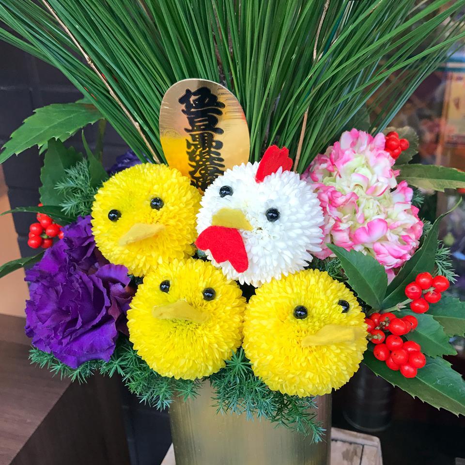 東京都大田区山王 大森の花屋 大花園(だいかえん)季節の旬な花をあなただけの贈り物に!上質でモダンな花贈りを大森スタイルでお届けします。干支